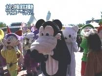 중국 '짝퉁 디즈니랜드' 오픈 화제