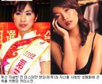 """""""캐스팅 조건 성관계""""…대만 여배우 자살시도"""