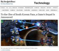 """뉴욕타임스 """"스타크래프트는 한국의 국민스포츠"""""""