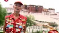 """""""18만km 달렸어요"""" 자전거로 중국일주 할아버지"""