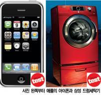 올해 세계최고의 기기는?…삼성 세탁기등 선정