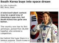 "BBC ""한국, 우주 진출 꿈을 사들였다"""