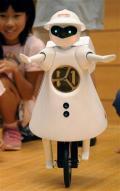 세계최초 외발자전거 타는 로봇 日서 개발