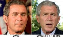 부시 대통령, 임기 중 급격히 늙은 까닭은?