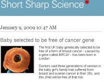 암 유전자 없는 '선택받은 아이' 英서 탄생