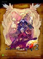 '어스토니시아 스토리2 PSP', 북미 진출