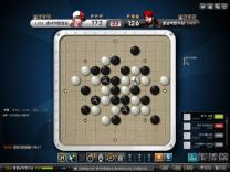 한게임, 두뇌전략 게임 '바투' 오픈