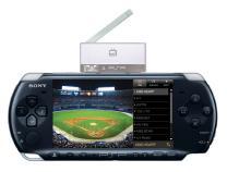 소니 'PSP', KTX서 빌린다