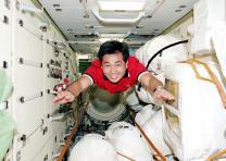 日우주인, ISS서 '나는 양탄자' 실험한다
