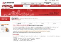 한국게임산업진흥원, 문자 민원상담 서비스