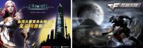 '게임 한류' 중국서 되살아나나?