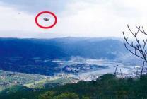 중국 풍경사진에 찍힌 'UFO 의심물체' 논란