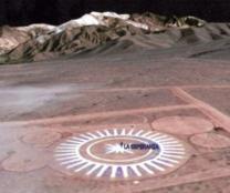 아르헨 북서부에 UFO 이착륙베이스 화제