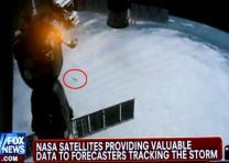 '아이린' 찍은 위성 영상서 대형 UFO 포착