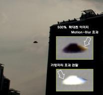 잠실서 돔원반형 UFO 포착…美전문가 견해 보니