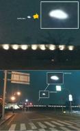수원 화성 상공에 나타난 돔 원반형 UFO