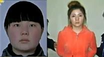 성형수술 뒤 확 예뻐진 '꽃뱀女' 공항서 체포된 이유…