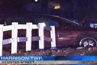 얼렁뚱땅 미국 경찰? 다친 운전자 타고 있는 사고차량 그대로 견인