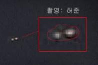 """의정부 수락산은 왜 'UFO'가 잦을까...""""쌍둥이형 또 포착"""""""