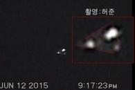 """또…""""의정부 상공에 '삼각형 UFO' 출현"""""""