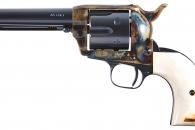 [이일우의 밀리터리 talk] 그 유명한 M16의 美 '총기 명가'는 왜 몰락했나
