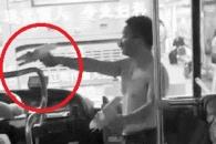 '장난감 물총'으로 버스 승객들 위협한 황당男
