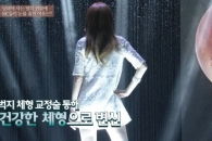 렛미인5 박소정, 180도 전혀 다른 모습으로 스튜디오에 나타나