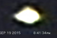 의정부 수락산서 '황금빛 UFO' 포착…송전탑 근접비행