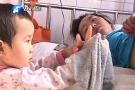 교통사고 당한 母 홀로 보살피는 3살 아이 사연