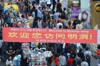 한국 바가지 상술…'중국인 전용 메뉴판'을 아시나요?
