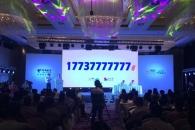 중국, '휴대폰 번호' 가격이 무려 15억원!