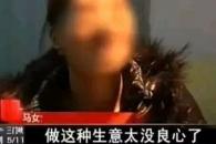 중국, 세균범벅 의료폐기물을 식기, 음료컵으로 재활용