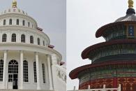 중·미 화합 상징? 中 '백악관과 베이징 천단 합체' 건물