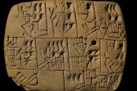 5000년 전 '직장인', '맥주'를 급여 받았다 (美 연구)