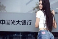 SNS 미모 여성, 야한 옷입고 은행서 사진촬영 논란