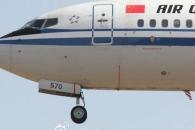 [나우! 지구촌] 中10대, 비행기에서 비상구 열며 자살소동