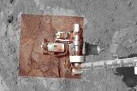 화성 탐사로봇, 머나먼 곳에서 9·11테러를 추모하다