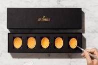 개당 1만 2700원…세계에서 가장 비싼 감자칩