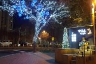 [윤기자의 콕 찍어주는 그곳] 크리스마스, 다시 그리는…대구 김광석 거리