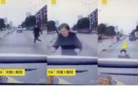 멈춘 자동차로 달려와 충돌…어설픈 자해공갈女 (영상)