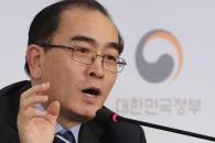 북한에서 남한 드라마를 보는 방법