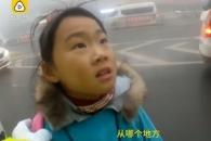 스모그 때문에…등교하다 길 잃은 中소녀