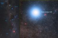 [아하! 우주] 가장 가까운 지구형 행성…직접 관측할 수 있을까?