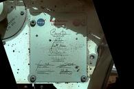 [우주를 보다] 화성에 영원히 새겨진 '오바마의 사인'