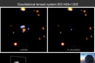 태초의 은하를 엿보다…114억 광년 거리 '초기 은하' 포착