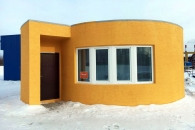 [고든 정의 TECH+] 단돈 1000만원…3D 프린터로 만든 집