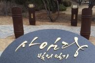 [윤기자의 콕 찍어주는 그곳] 신사임당, 빛으로 그리다, 강릉 오죽헌