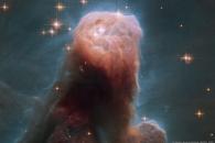 [아하! 우주] 우주에서 가장 큰 '원뿔' …7광년의 원뿔 성운