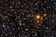 [아하! 우주] 가장 큰 별?…별 하나가 태양계 삼킨다 