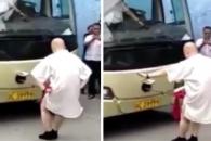 中쿵후 고수, '남성'에 줄 달아 버스 질질 끌다